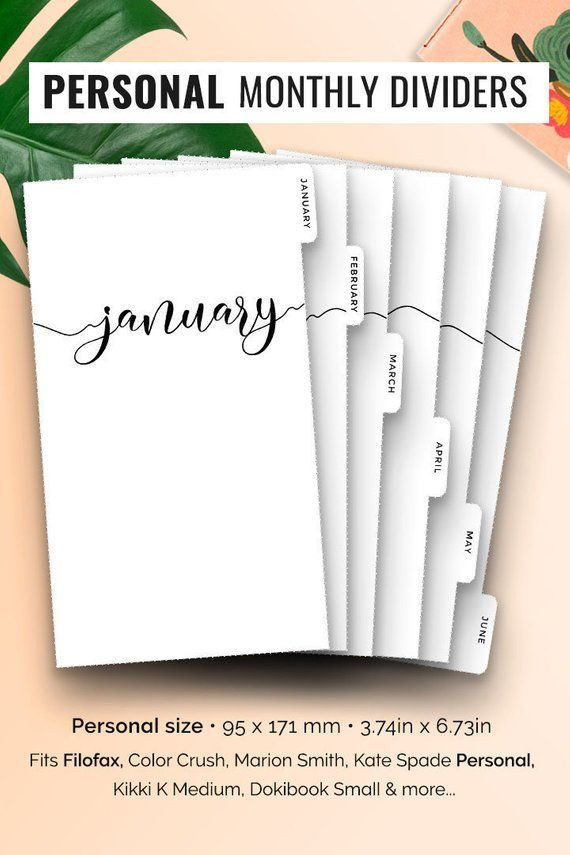 Personal Planner Divider Template Personal Planner Dividers Personal Dividers Monthly Dividers