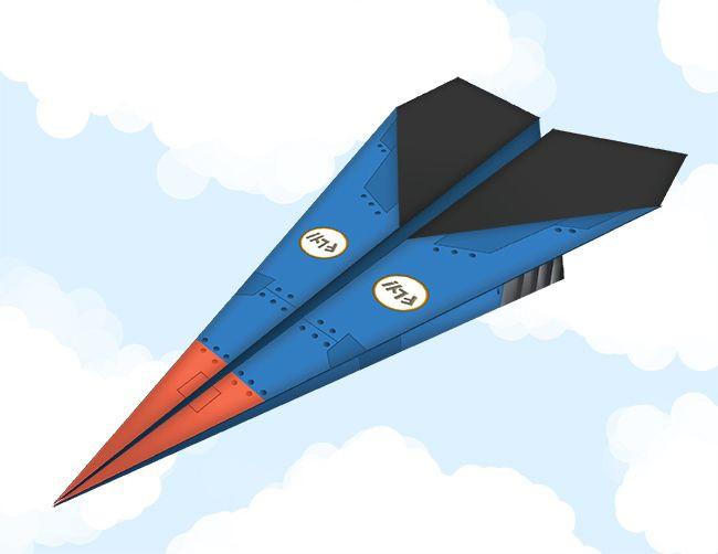 Printable Paper Airplane Template Printable Paper Airplane Template