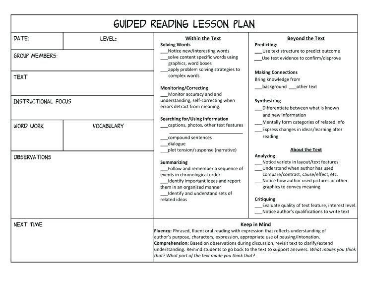 Small Group Instruction Planning Template 3rd Grade Guided Reading Lesson Plan Template Guided Reading