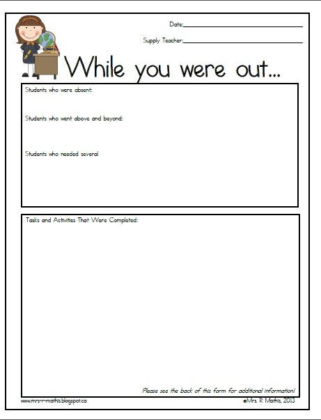 Substitute Teacher Plans Template Freebie Leave A form with Your Dayplans for Your Substitute