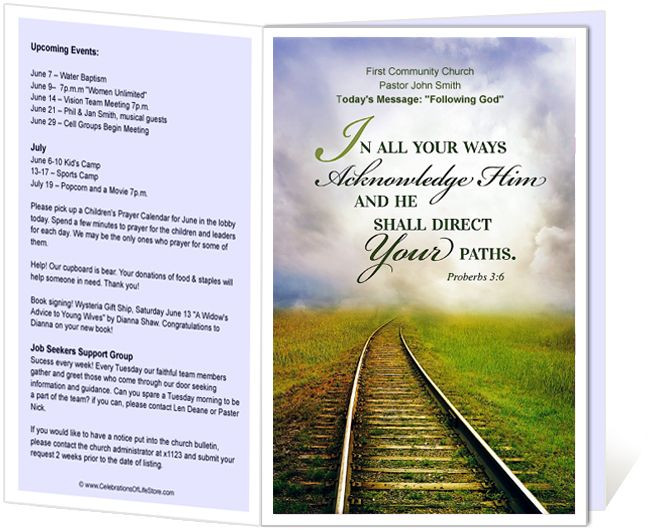 Worship Service Planning Template Church Bulletin Templates Railroad Church Bulletin